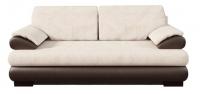 Прямой диван ФИДЖИ от 14 800 руб.